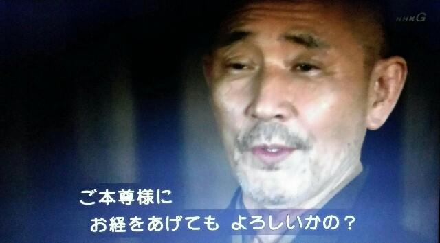 f:id:morifumikirikita319:20170612083800j:image