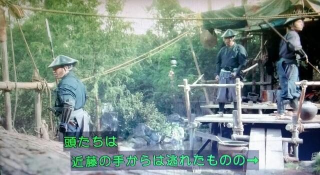f:id:morifumikirikita319:20170612085140j:image