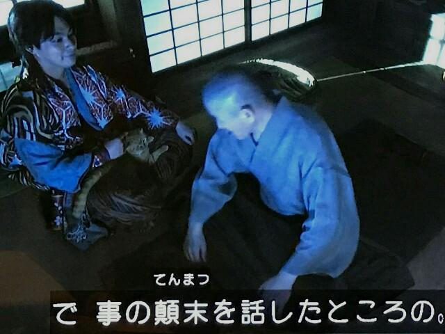 f:id:morifumikirikita319:20170612085330j:image