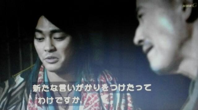 f:id:morifumikirikita319:20170612085405j:image
