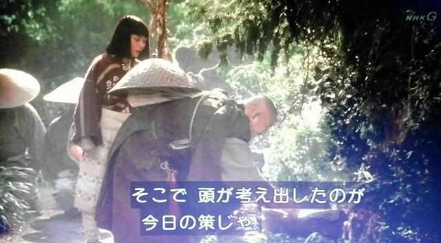 f:id:morifumikirikita319:20170612085424j:image