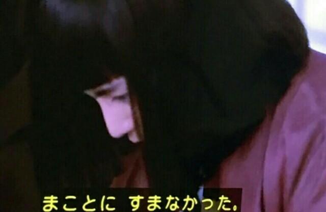 f:id:morifumikirikita319:20170612090606j:image