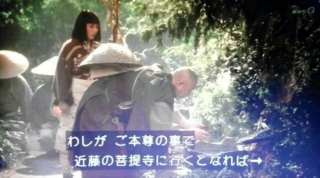 f:id:morifumikirikita319:20170612090635j:image