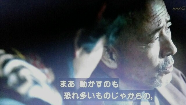 f:id:morifumikirikita319:20170612090723j:image