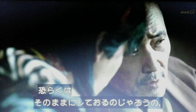 f:id:morifumikirikita319:20170612090739j:image
