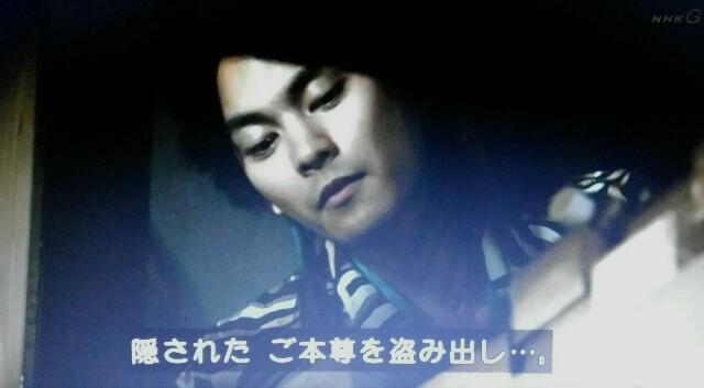 f:id:morifumikirikita319:20170612090843j:image