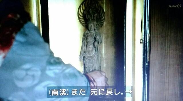 f:id:morifumikirikita319:20170612090919j:image