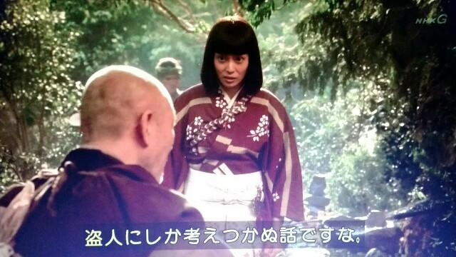 f:id:morifumikirikita319:20170612090951j:image