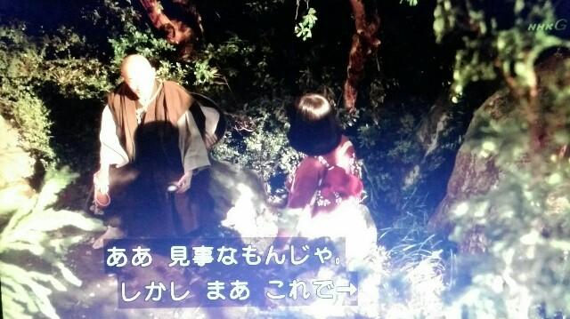 f:id:morifumikirikita319:20170612091010j:image