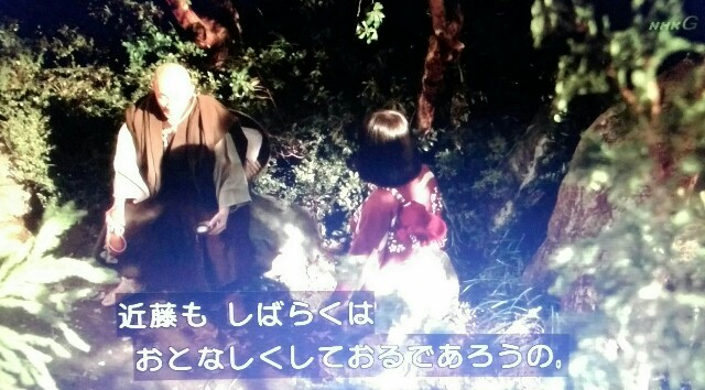 f:id:morifumikirikita319:20170612091033j:image