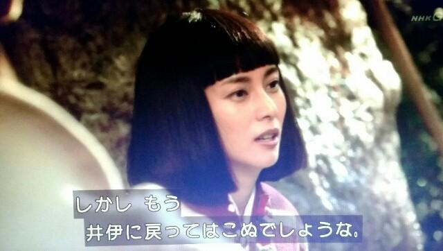 f:id:morifumikirikita319:20170612091046j:image
