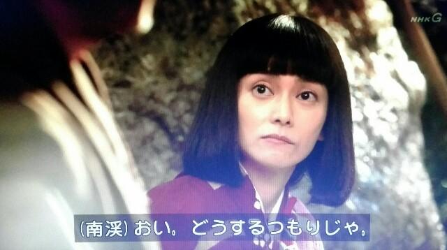f:id:morifumikirikita319:20170612092007j:image