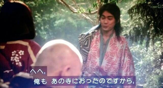 f:id:morifumikirikita319:20170612092021j:image