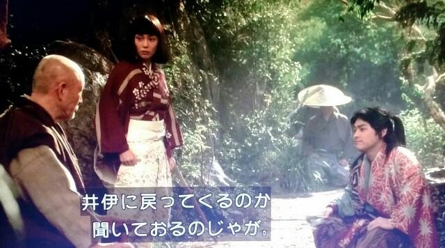 f:id:morifumikirikita319:20170612092103j:image