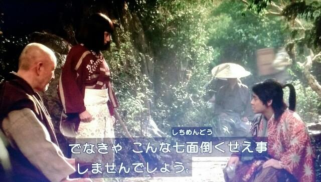 f:id:morifumikirikita319:20170612092115j:image