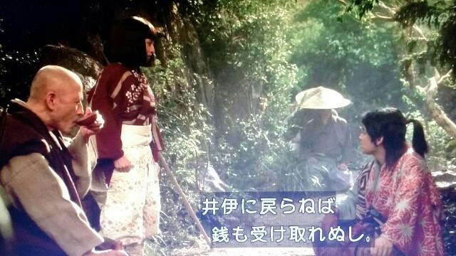f:id:morifumikirikita319:20170612092134j:image