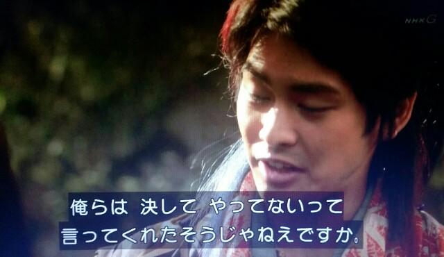 f:id:morifumikirikita319:20170612092150j:image