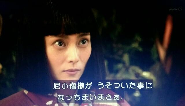 f:id:morifumikirikita319:20170612092216j:image