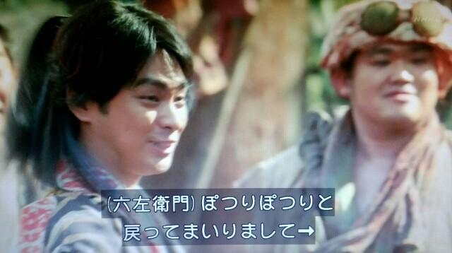 f:id:morifumikirikita319:20170612094809j:image