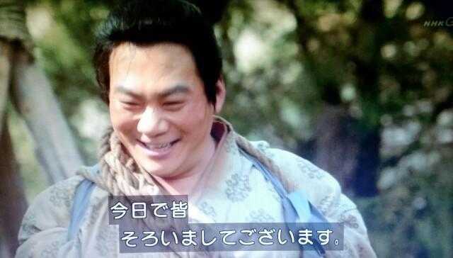 f:id:morifumikirikita319:20170612094825j:image