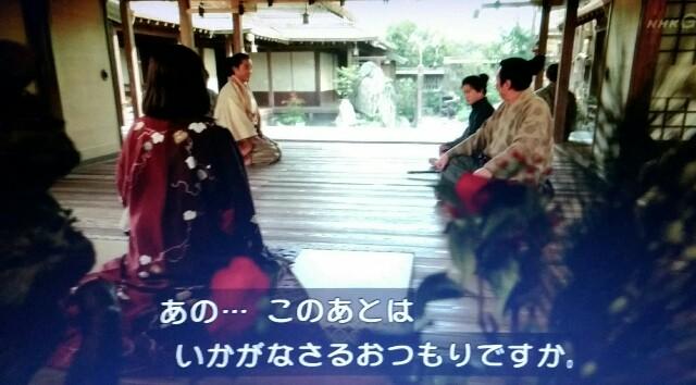 f:id:morifumikirikita319:20170612102443j:image