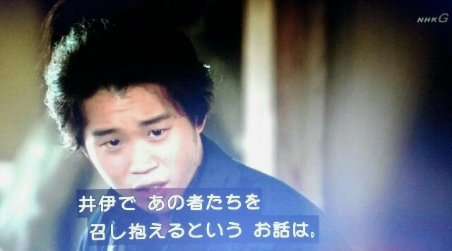 f:id:morifumikirikita319:20170612102456j:image