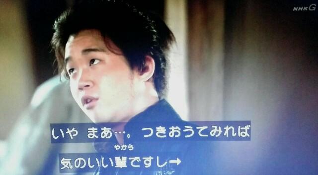 f:id:morifumikirikita319:20170612102513j:image