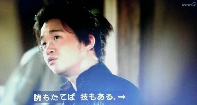 f:id:morifumikirikita319:20170612102526j:image