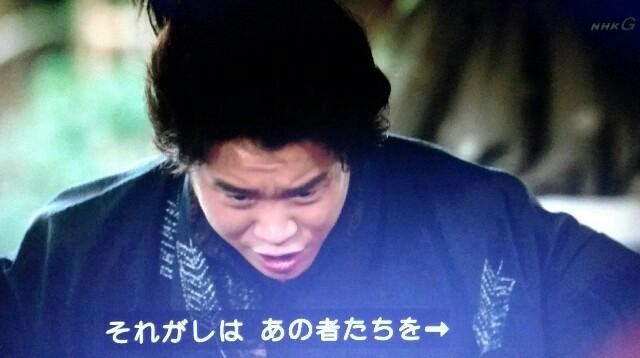 f:id:morifumikirikita319:20170612102541j:image