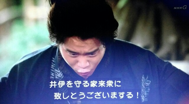 f:id:morifumikirikita319:20170612102553j:image