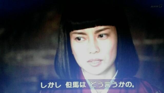 f:id:morifumikirikita319:20170612102605j:image