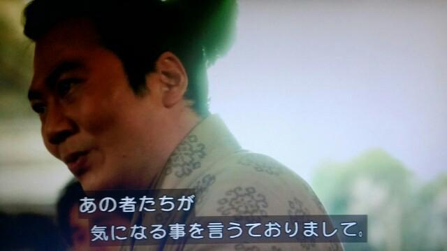 f:id:morifumikirikita319:20170612104558j:image