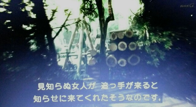 f:id:morifumikirikita319:20170612104617j:image
