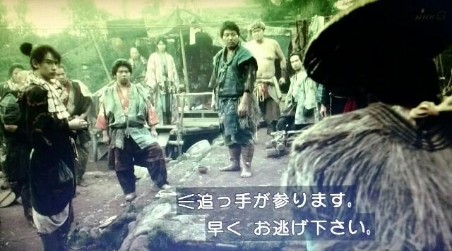 f:id:morifumikirikita319:20170612104635j:image