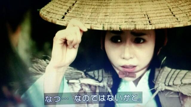 f:id:morifumikirikita319:20170612104649j:image