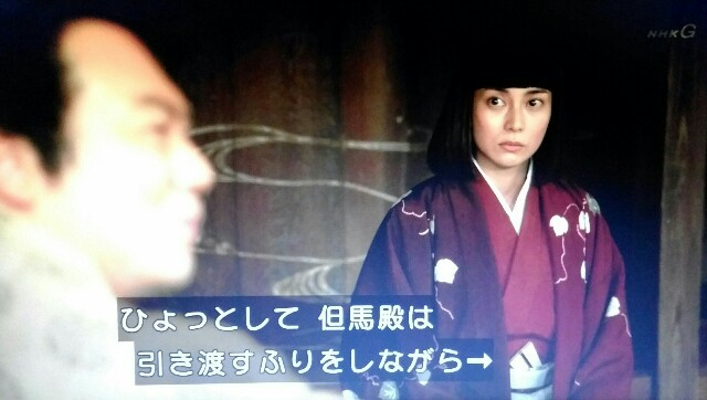 f:id:morifumikirikita319:20170612104705j:image