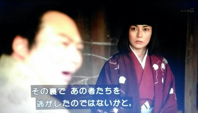 f:id:morifumikirikita319:20170612104718j:image
