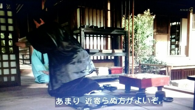 f:id:morifumikirikita319:20170612104832j:image