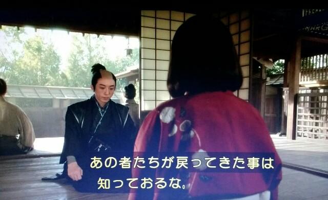 f:id:morifumikirikita319:20170612110538j:image