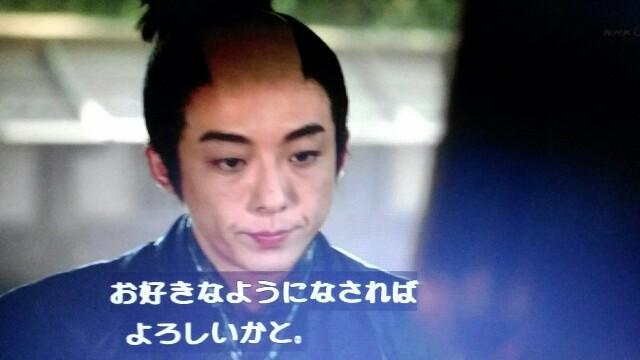 f:id:morifumikirikita319:20170612110556j:image