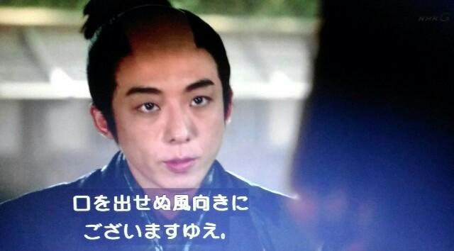 f:id:morifumikirikita319:20170612110618j:image