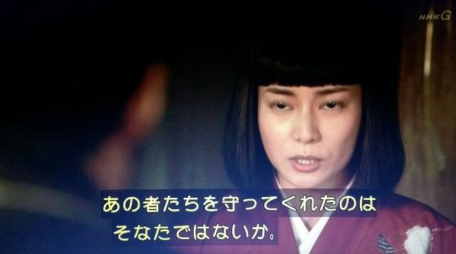 f:id:morifumikirikita319:20170612110700j:image