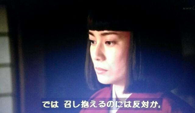 f:id:morifumikirikita319:20170612110759j:image