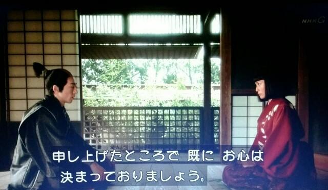 f:id:morifumikirikita319:20170612110814j:image