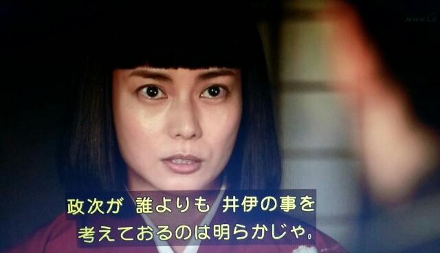 f:id:morifumikirikita319:20170612110900j:image