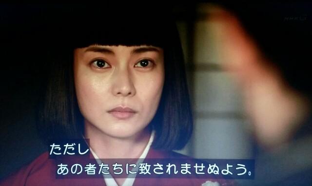 f:id:morifumikirikita319:20170612110951j:image