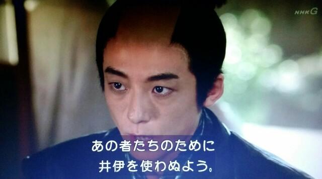 f:id:morifumikirikita319:20170612111022j:image