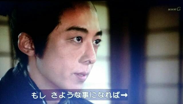 f:id:morifumikirikita319:20170612111037j:image