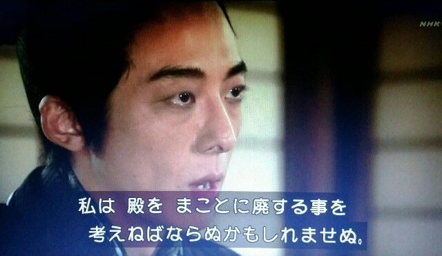 f:id:morifumikirikita319:20170612111102j:image