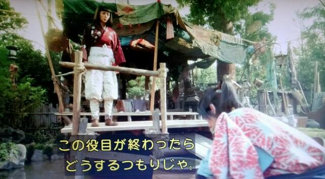 f:id:morifumikirikita319:20170612112159j:image